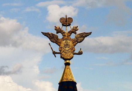 aquila imperiale zarista