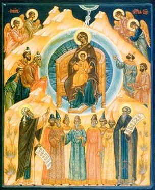 Sinaxis Theotokos