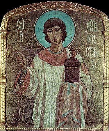 St. Stefano