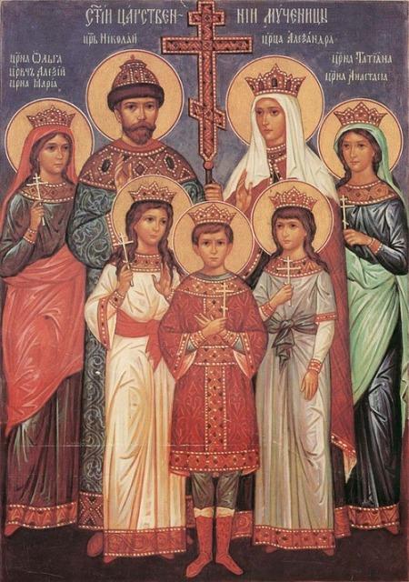 santi martiri imperiali