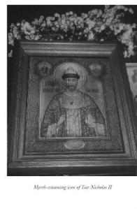 santo martire imperiale