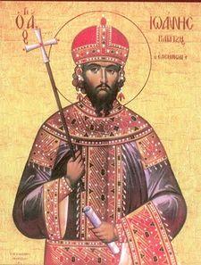 St_John_Vatatzes_the_Merciful