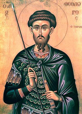 San Teodoro Tyro