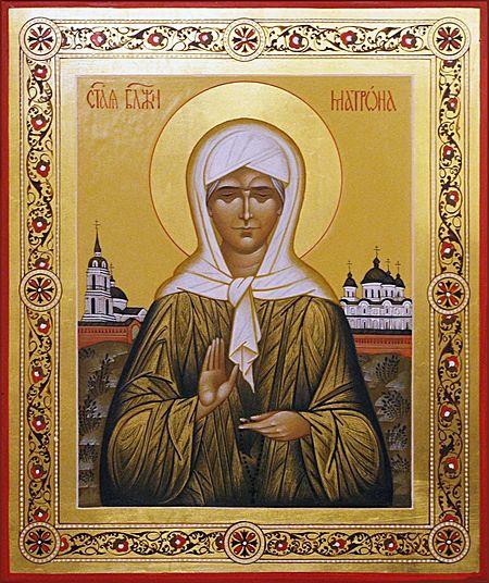 St. Matrona di Mosca